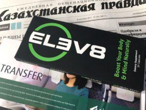 Elev8 в наличии